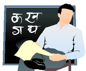 good news for teachers, salary soon