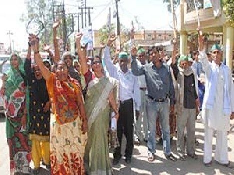 Seeking cancellation of the Land Acquisition Ordinance