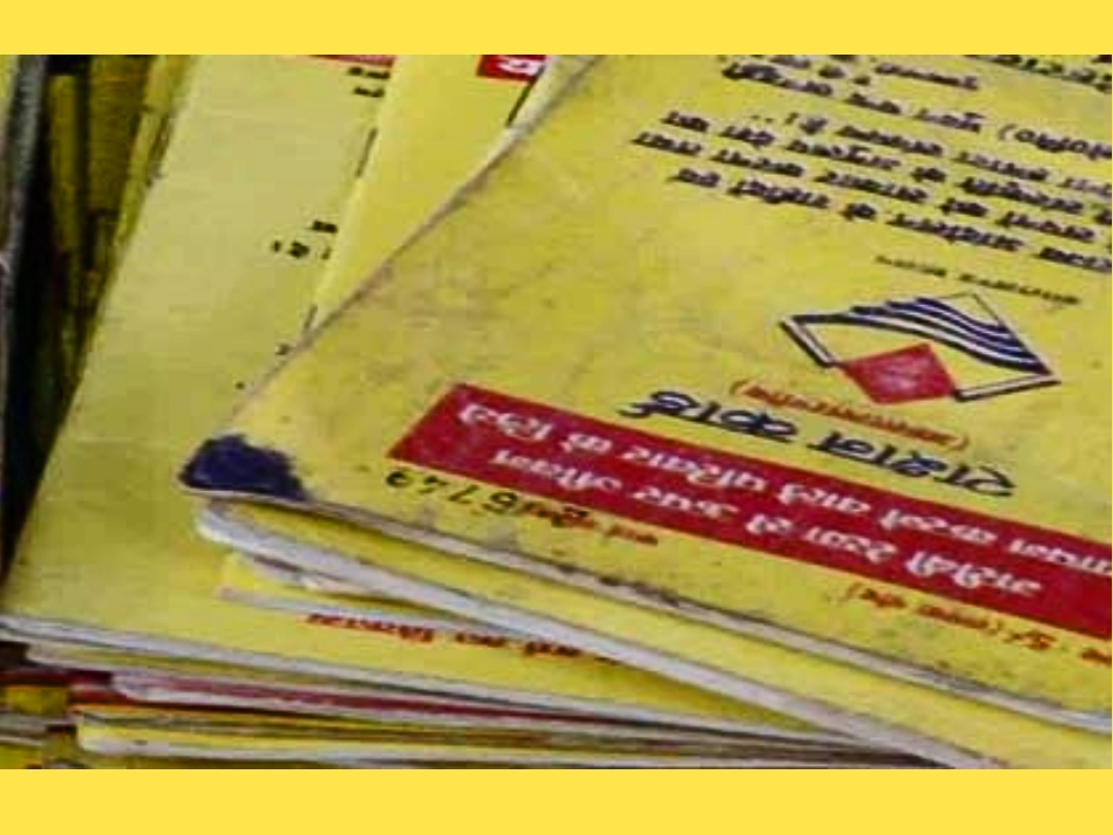 link aadhaar card to your ration card