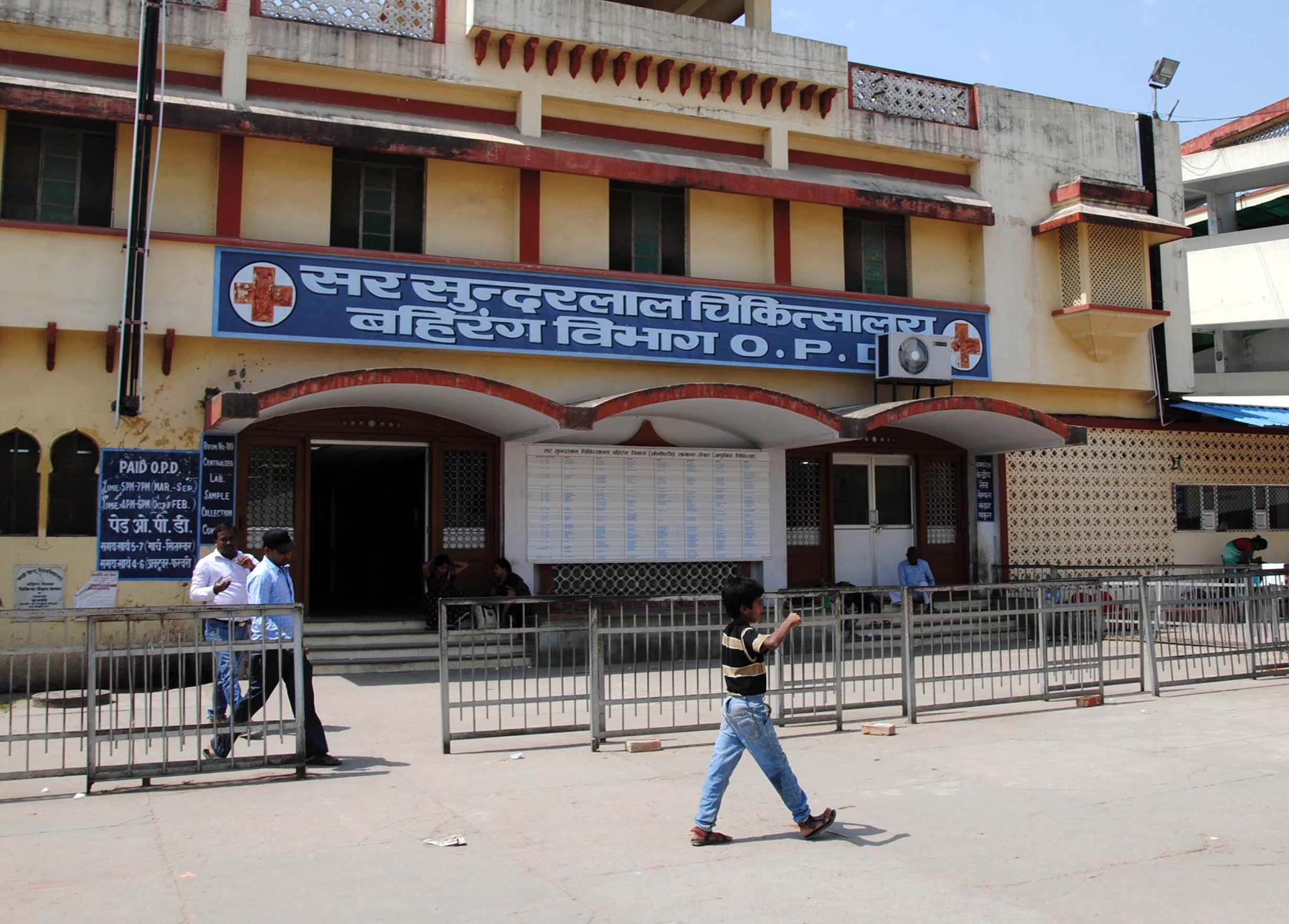 BHU hospital make list of those doctors who do private practice