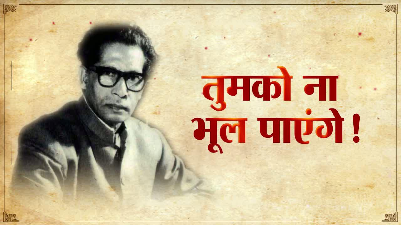 8 heartfelt quotes by Harivansh Rai Bachchan that will make you look at life in a new way