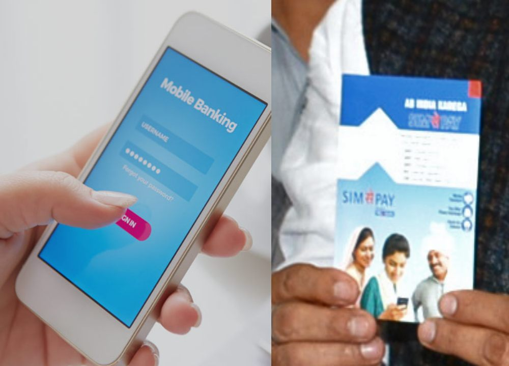 upi transaction down in july by 4 percent, phonepe topples paytm, axis and hdfc bank