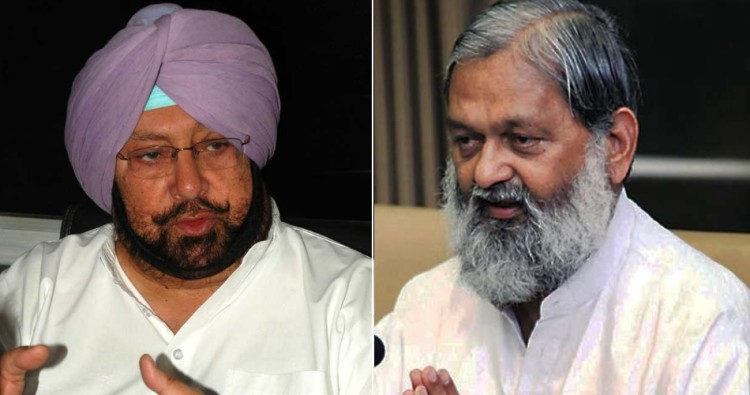 Captain Amarinder singh And Anil Vij