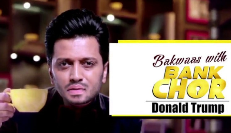 after poster and promo riteish deshmukh steal interview bakwas with bank chor