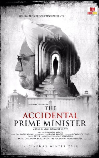 first look poster of the accidental prime minister released