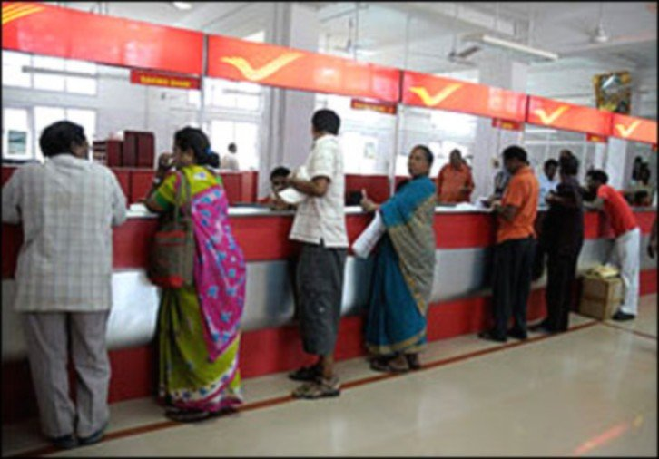 government closes post office saving schemes with immediate effect