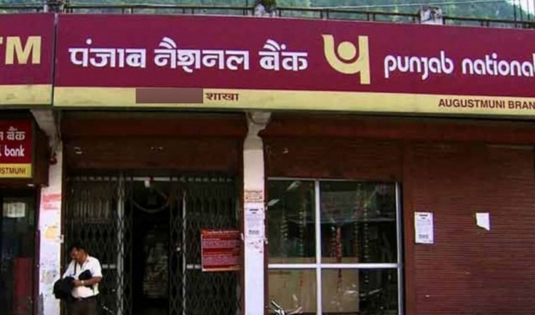 pnb scam will increase npa exposure of other banks too