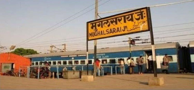 mughal sarai zone is on alert for jharkhand Maoists strike