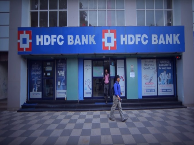 hdfc bank atm, debit card service will be affected on 14 june