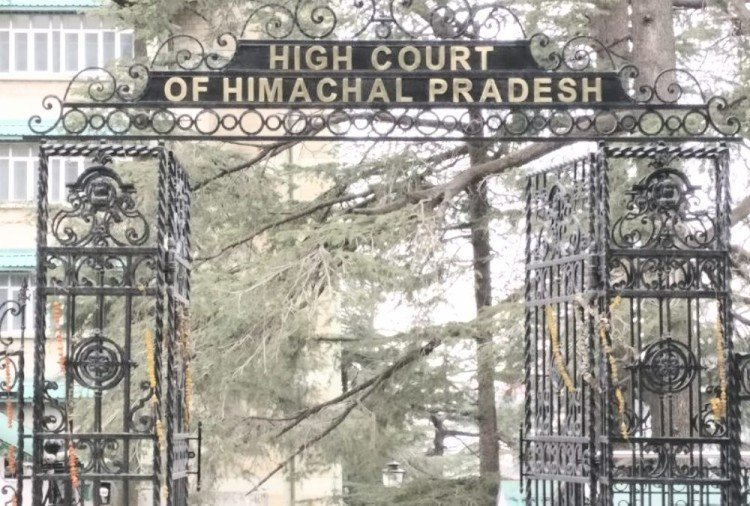 court imposed ban on removal of illegal possession of Bhakra Dam migrants