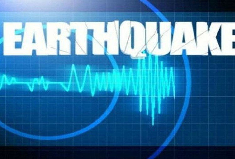 Earthquake tremors felt in chamba himachal