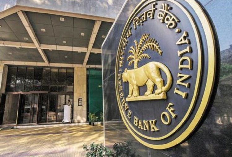 rbi to announce its monetary policy, expect no rate cut