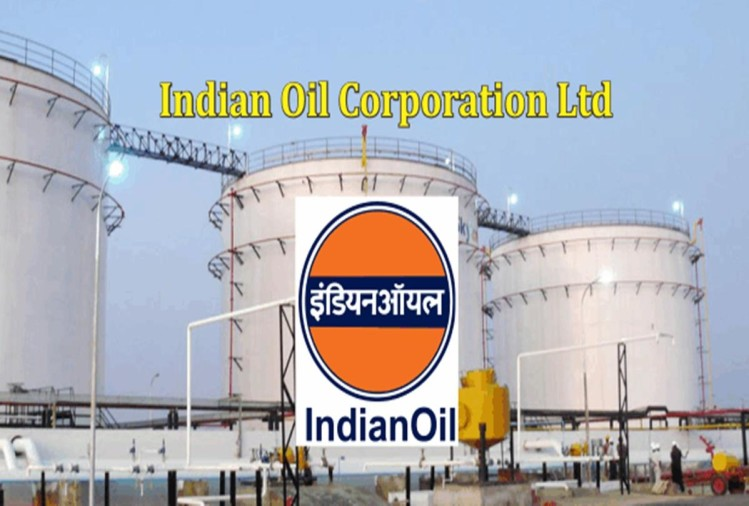 Job opportunity for 10th pass in indian oil corporation ltd
