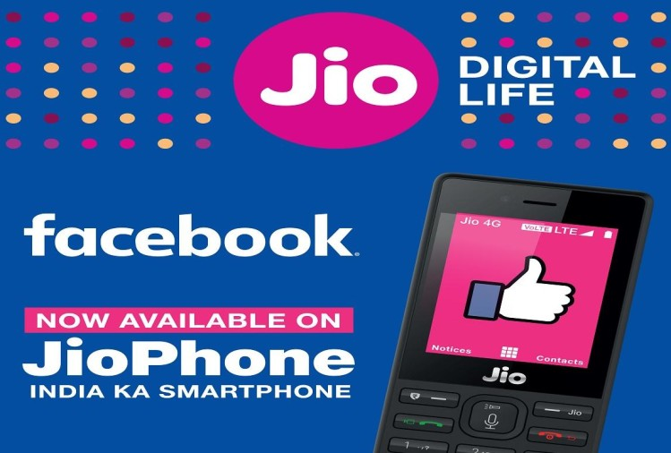 Facebook Available on Jio Phone