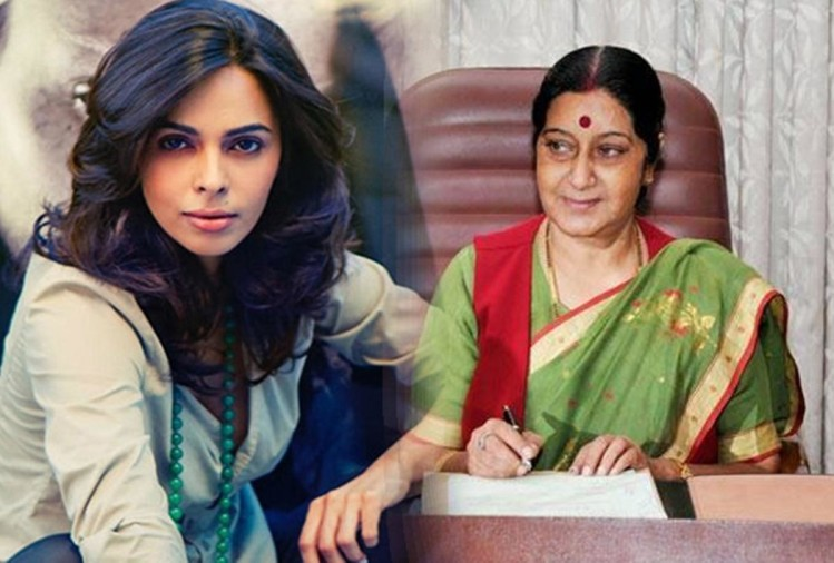 Mallika sherawat asked help of Sushma Swaraj on twitter