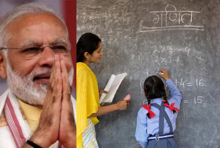 bjp MPs write letter to pm modi to reappoint shikshamitra as assistant teacher.