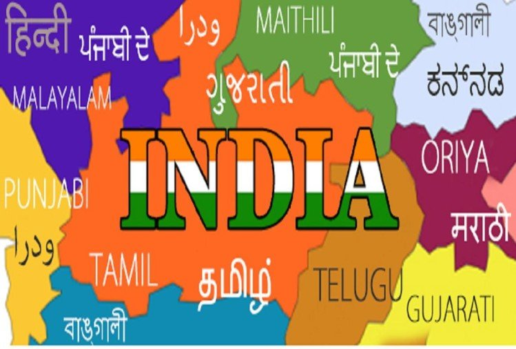 Order to celebrate Mother tongue day on 21st February for all states