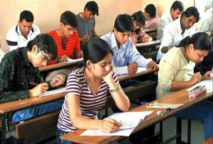 HTET 2017 RESULTS WILL BE DECLARE ON 15 FEBRUARY