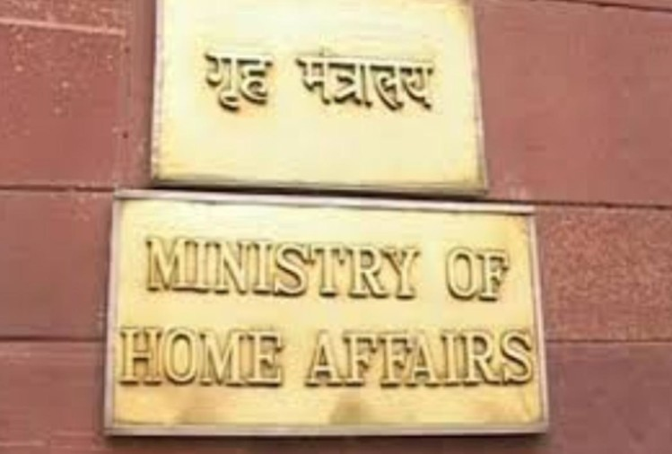 Chief Information Commissioner in a fake encounter case issued a strict warning to the Home Ministry