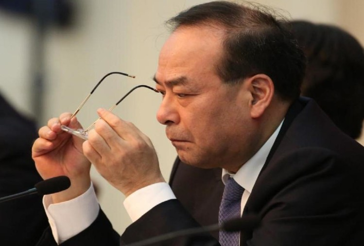 China's former communist leader gets life imprisonment in corruption