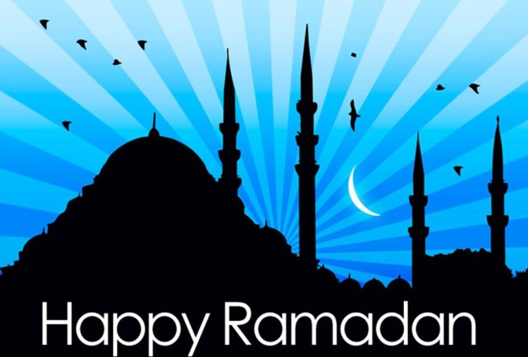 happy ramadan 2018 send wishes images messages and sms to your friends