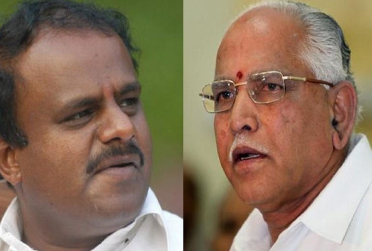 know what will happen in Karnataka after supreme court verdict