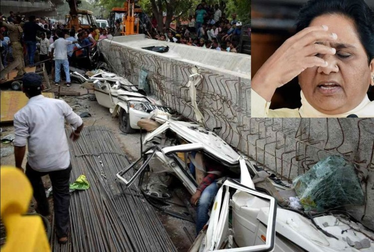 mayawati says on varanasi accident, government should take action against the careless officers