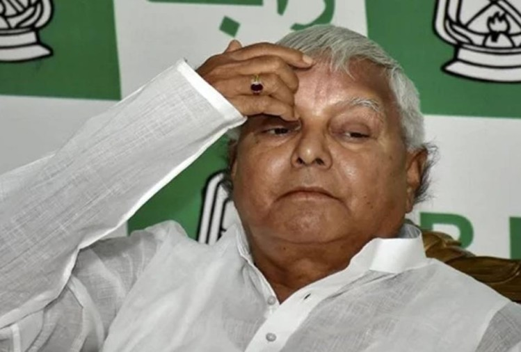 Enforcement Directorate  seizes Lalu Prasad Yadav's under construction mall