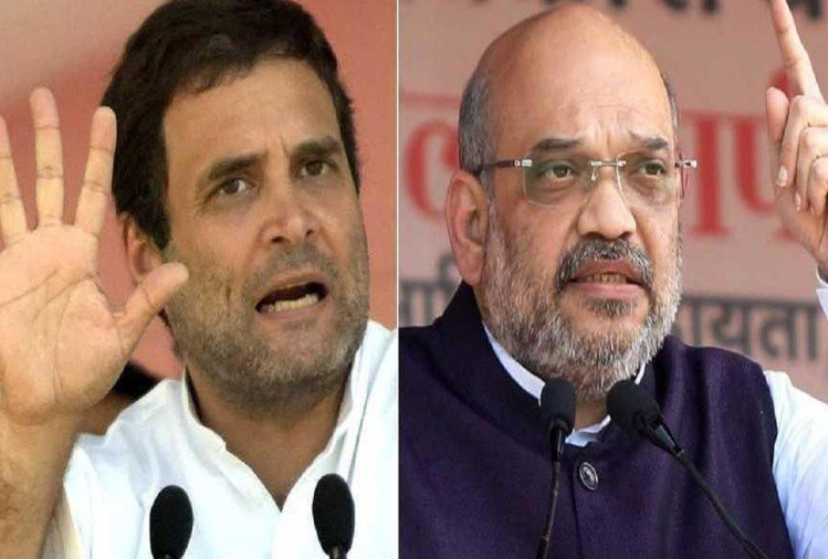 Amit shah statement over rahul gandhi and opposition