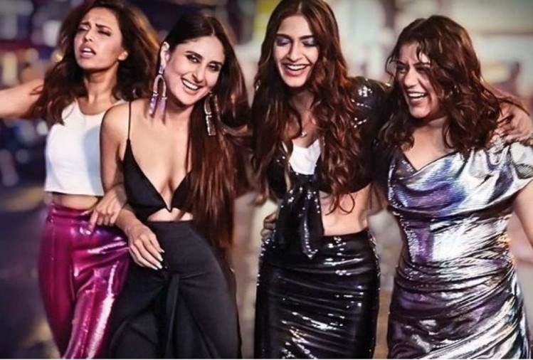 Movie Review of Kareena Kapoor Khan and Sonam Kapoor starrer film veere di wedding