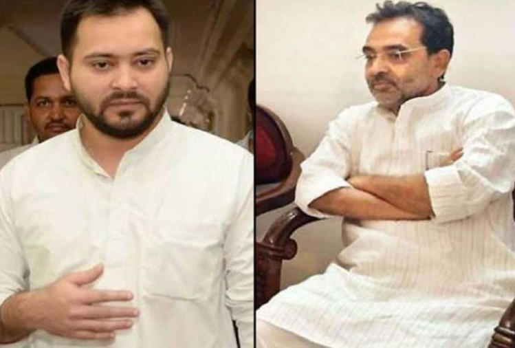 Bihar: Tejaswi Yadav give alliance proposal to Upendra Kushwaha