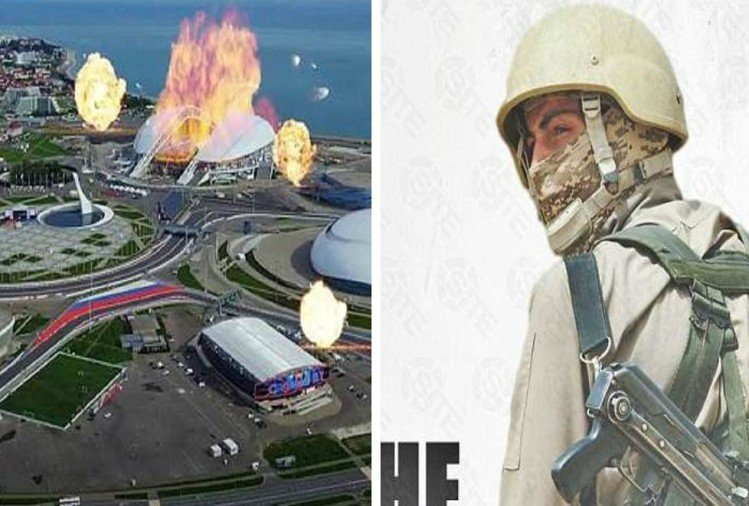 FIFA World Cup: the terror will begin says ISIS in a poster