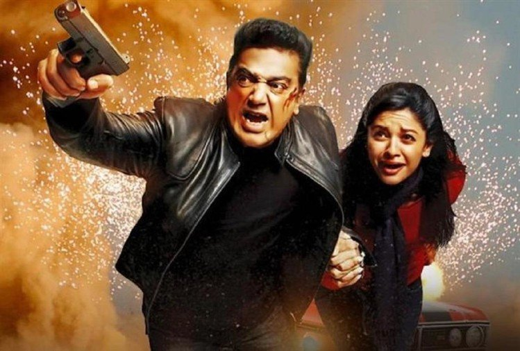 Vishwaroopam 2 movie review and release live updates