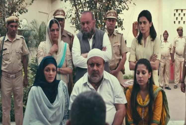 Rishi Kapoor and Taapsee Pannu starrer film Review of Mulk