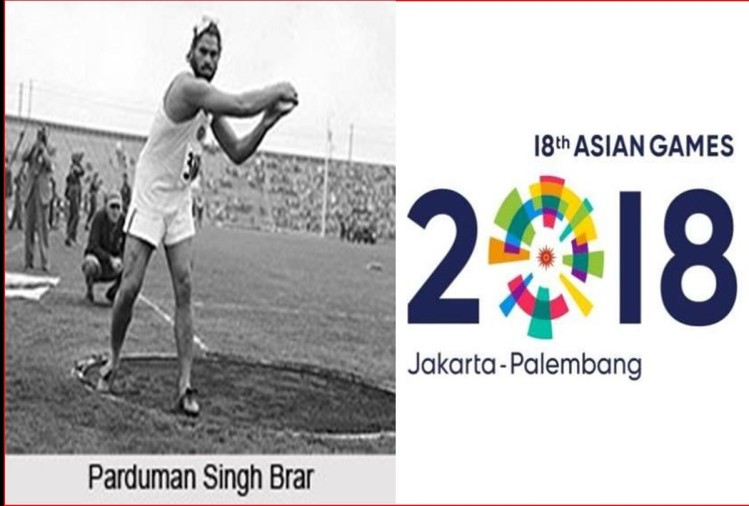 Asian Games, Flashback: Parduman Singh Brar was first indian athlete to clinch two gold medal