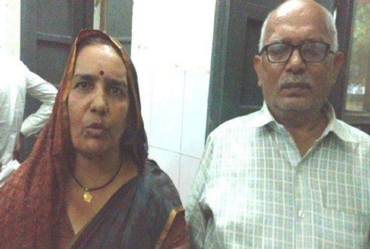 Image result for photo of Girija Tripathi and her husband and two daughters of deoria