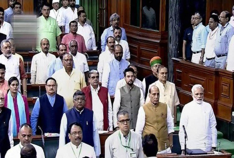 This monsoon session of parliament was most productive for Lok Sabha since 2000