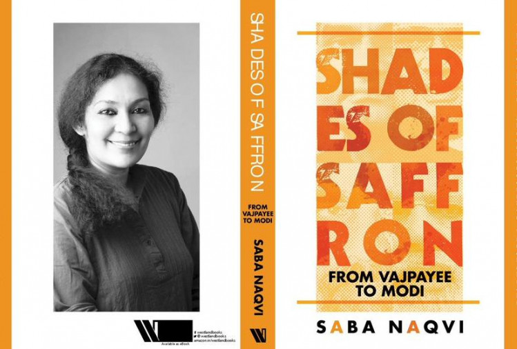 shades of saffron book review in hindi