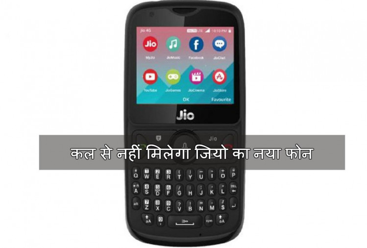 jio phone 2 new