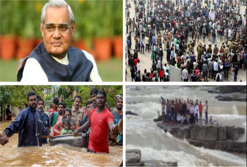 Top News stories of August 16 live Updates