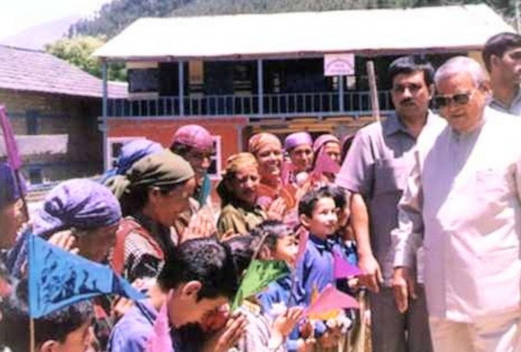 Atal bihari vajpayee prini village and 1995 disaster story
