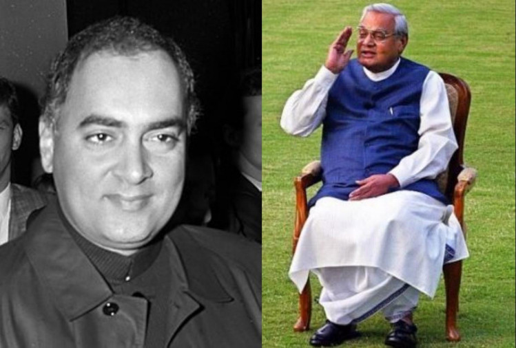 once rajiv gandhi saved atal bihari vajpayee life by sending him in uno delegation for operation
