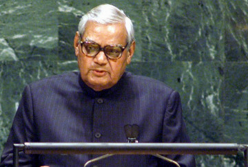 Atal bihari vajpayee scheme who changed the definition of education