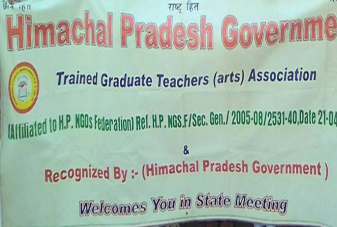 Himachal TGT Arts Association statement over promotions