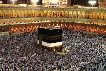 haj yatra 2018 start today know interesting facts about haj yatra and kaaba